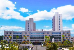 怀化市妇幼保健院